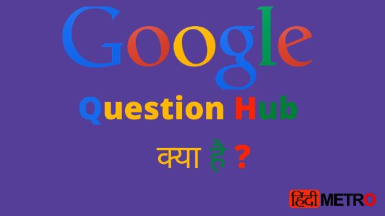 Google Question Hub Tool