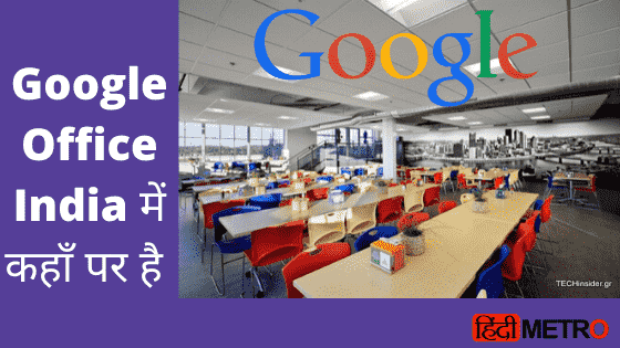 google office in India